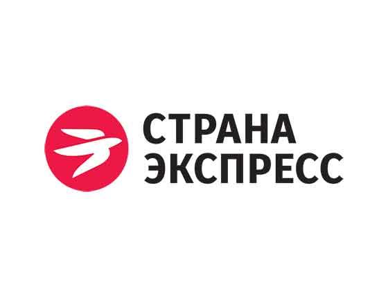 МКК Страна Экспресс - займы срочно гражданам СНГ
