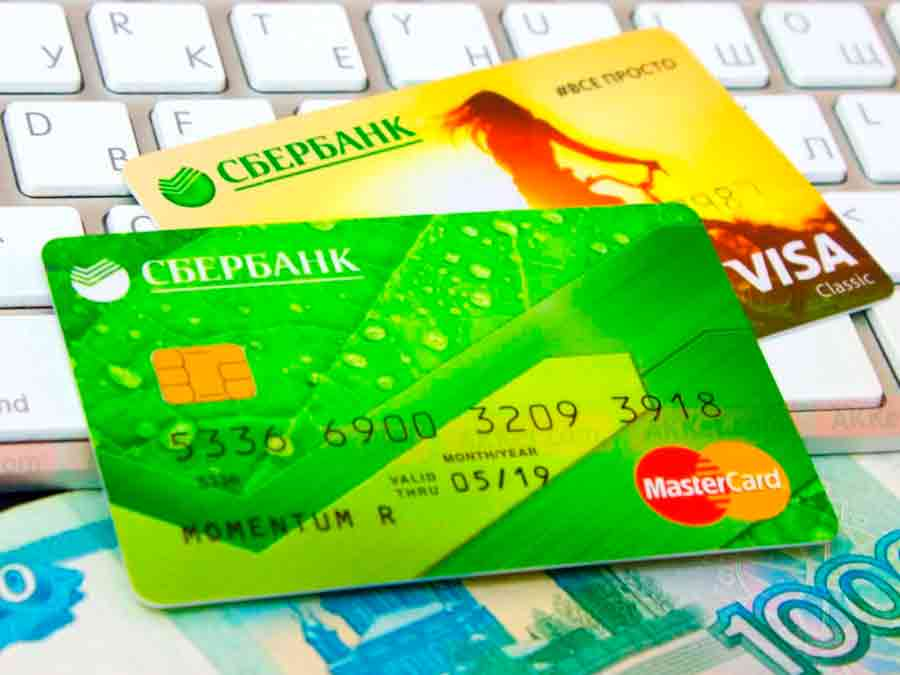 частный займ на карту сбербанка
