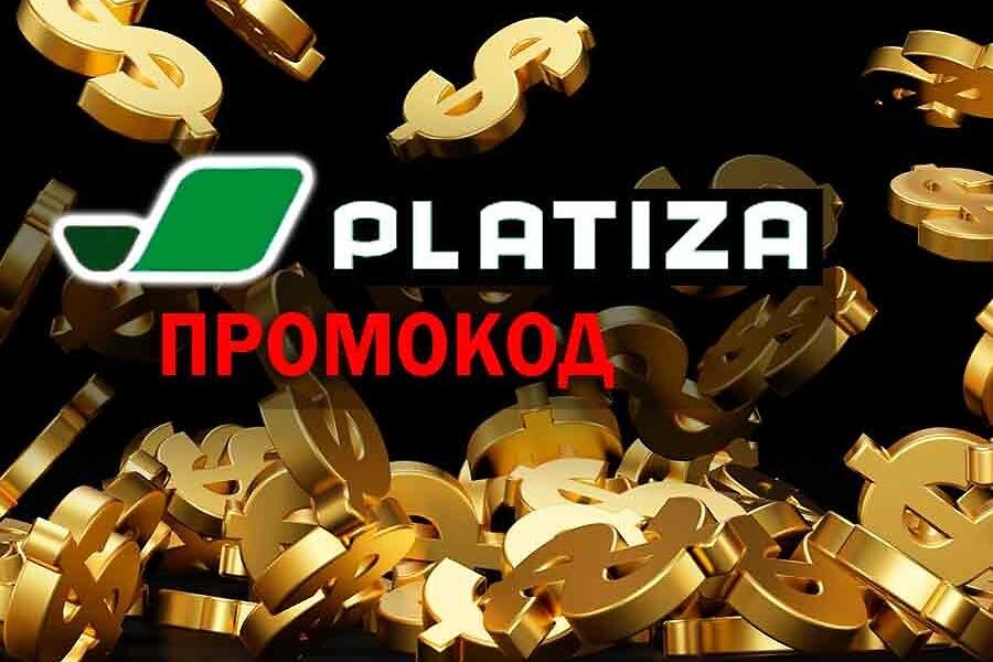 Платиза промокод бесплатный займ