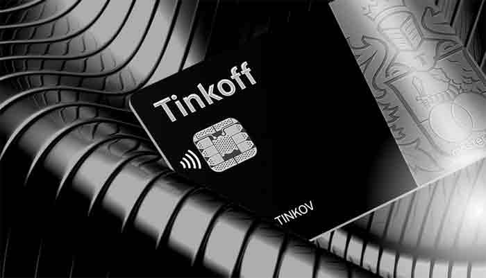Условия займа в Тинькофф