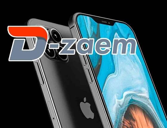 Д-Заем розыгрыш Айфон 12