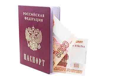 получить микрозайм по паспорту