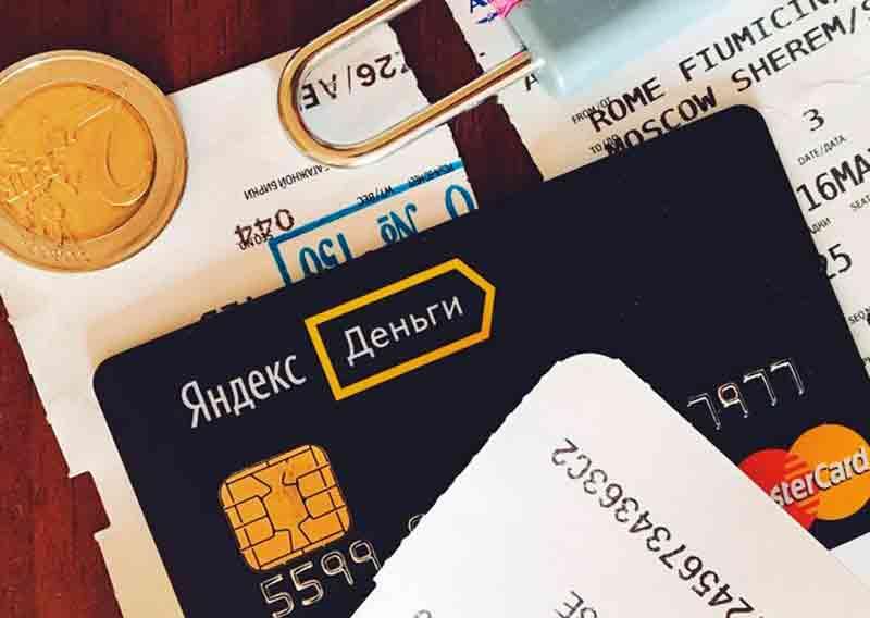 Оформить микрозайм на Яндекс Деньги без отказа
